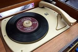 Numerisation disque vinyle paris