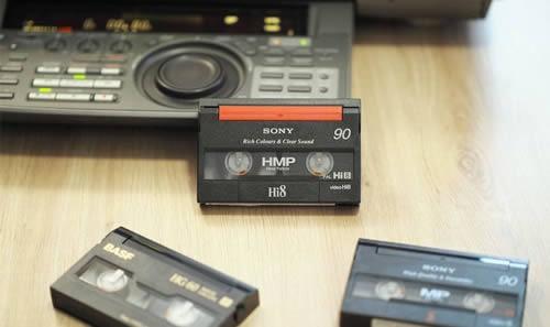 Numérissation de Cassette 8mm, Hi8 et Digital8