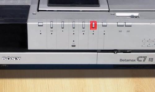 Numérisation de cassette Betamax